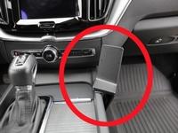 Brodit console mount voor Volvo XC60 18-