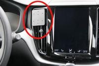 Brodit center mount v. Volvo S60 19-