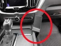 Brodit console mount voor Volvo V60 19-